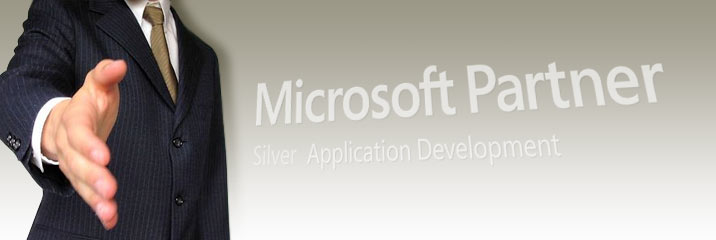 Microsoft Certified Security Software for Windows Networks